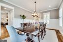 Dining Room w/ entrance to Butler's Pantry - 8720 PLYMOUTH RD, ALEXANDRIA