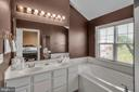 Master Bathroom with Large Vanity! - 8187 COBBLE POND WAY, MANASSAS