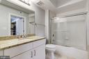 Dual Entry bath - 1000 NEW JERSEY AVE SE #202, WASHINGTON