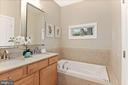 Owner's Bathrroom - 5715 7TH ST N, ARLINGTON
