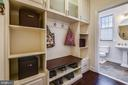 You will love this Upgraded Mudroom - 22602 PINKHORN WAY, ASHBURN