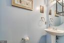 Lower level half bath - 4843 TOTHILL DR, OLNEY