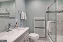 Hall Bathroom - 5335 43RD ST NW, WASHINGTON