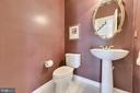 Powder Room - 20810 AMBERVIEW CT, ASHBURN
