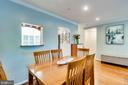 Generously sized Dining Room Sapce - 624-A N TAZEWELL ST, ARLINGTON