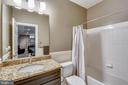 Lower level full bathroom - 9704 WOODFIELD CT, NEW MARKET