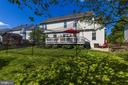 - 26062 SARAZEN DR, CHANTILLY