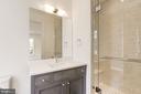 Second Bath - 3010 UNIVERSITY TER NW, WASHINGTON