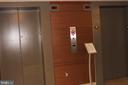elavator - 7915 EASTERN AVE #509, SILVER SPRING