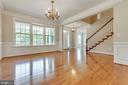 Dining Room with Impressive Trim Package - 15879 FROST LEAF LN, LEESBURG