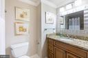 Full bath #2 - 1300 CRYSTAL DR #306S, ARLINGTON