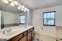 Master Bathroom w/~Double Vanities - 4242 MEYERS RD, TRIANGLE