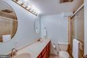 Master bath - 103 APPLEGATE DR, STERLING