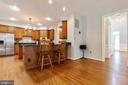 Gourment Kitchen - 9510 CLAYCHIN CT, BURKE