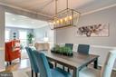 Formal Dining Room - 1224 BISHOPSGATE WAY, RESTON