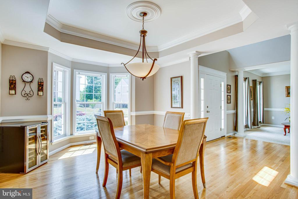 Formal dining room with trey ceiling and moldings - 9 GALLERY RD, STAFFORD