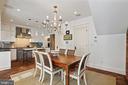 Open Kitchen and Dining area - 510 HAMMONDS CT, ALEXANDRIA