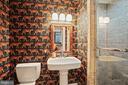 Lower level full bathroom #3 - 510 HAMMONDS CT, ALEXANDRIA