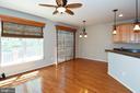 Kitchen Dining Area-1 - 11872 BENTON LAKE RD, BRISTOW