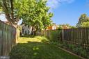 Enjoy the yard, lots of room to play and garden! - 432 W SOUTH ST, FREDERICK