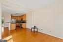 - 42927 SHELBOURNE SQ, CHANTILLY