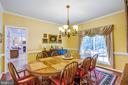 Formal dining room off kitchen - 9101 SNOWY EGRET CT, SPOTSYLVANIA