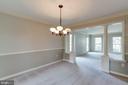 Large dining room! - 15138 HOLLEYSIDE DR, DUMFRIES