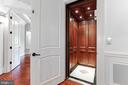 Hydraulic Elevator with Mahogany wood - 8334 ALVORD ST, MCLEAN