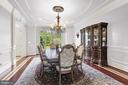 Formal Dining Room - 8334 ALVORD ST, MCLEAN