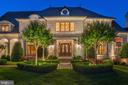 Impressive Exterior Lighting - 8334 ALVORD ST, MCLEAN