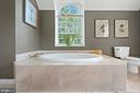 Soaking Tub - 230 MASONS LN SE, LEESBURG