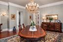 Dining room perfect for family gatherings - 8205 ASHY PETRAL CT, SPOTSYLVANIA