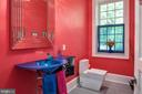 Super contemporary hall bath - 8205 ASHY PETRAL CT, SPOTSYLVANIA