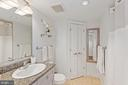 A Spacious Bathroom Has It All - 777 7TH ST NW #1102, WASHINGTON