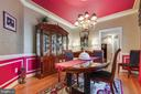 Dining Room with Custom Trim - 38235 MILLSTONE DR, PURCELLVILLE