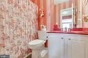 Lower Level Full Bathroom - 38235 MILLSTONE DR, PURCELLVILLE