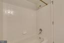 Shower/Tub combo. - 7981 EASTERN AVE #202, SILVER SPRING