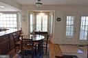 Breakfast Area w/Bay Window Bump-out - 14504 S HILLS CT, CENTREVILLE