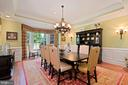 formal dining room - 11215 KINSALE CT, ELLICOTT CITY