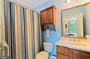 en suite batchroom - 11215 KINSALE CT, ELLICOTT CITY