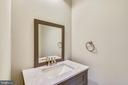 Powder room~updated for you and your guest - 840 ELDEN ST, HERNDON