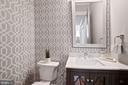 Powder Room with Custom Wallpaper/ Finishes - 5631 SOUTHAMPTON DR, SPRINGFIELD