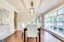 Light-filled, modern dining room - 5000 FLEMING DR, ANNANDALE