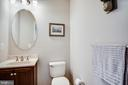 Main Level Powder Room - 25973 STINGER DR, CHANTILLY