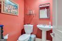 Powder room main lvl - 520 1/2 13TH ST SE #A, WASHINGTON