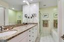 MBA--wow.  With jacuzzi and tons of storage - 520 1/2 13TH ST SE #A, WASHINGTON
