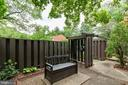 Cozy front patio - 1326 NORTHGATE SQ, RESTON