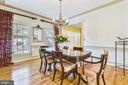 Formal dining room has crown molding - 20405 EPWORTH CT, GAITHERSBURG