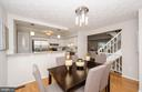 Open concept living, dining and kitchen - 2033 BROOKS SQUARE PL, FALLS CHURCH