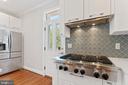 Gas 6 burner cooktop - 3518 10TH ST NW #B, WASHINGTON